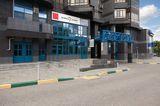 Школа Alibra School, фото №5